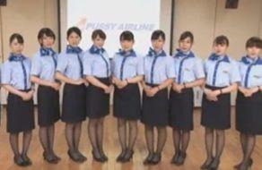 Image Japanische Flugbegleiter trainieren, um gute Huren zu sein